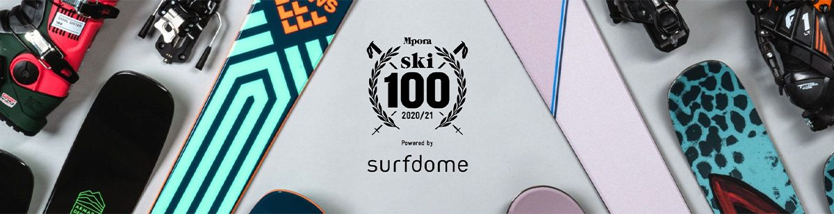 Mpora Ski 100 | Find out more