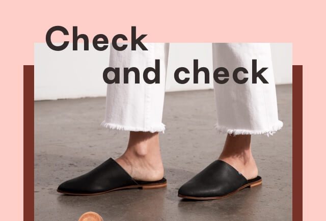 TOMS Limited Edition Email Archive