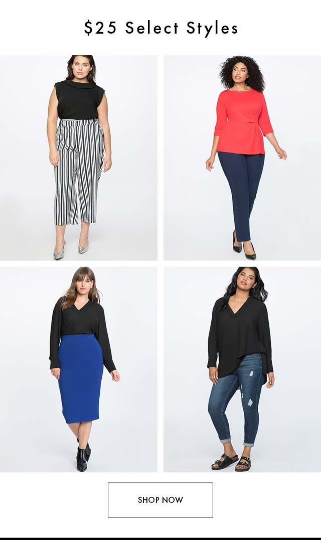 $25 select styles 2.8 AM MM