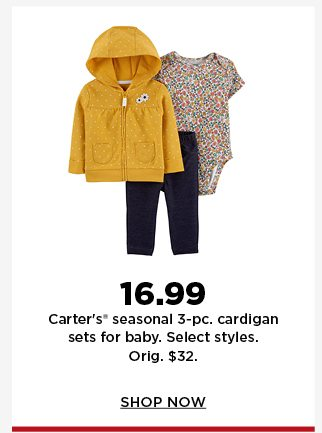 14.44 with promo code BABY20 on carter's spring 3-pc cardigan sets for baby. shop now.