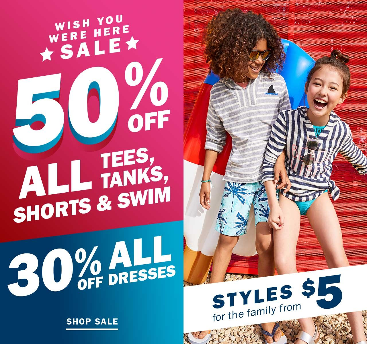 $7 SWIM *** - Old Navy Email Archive