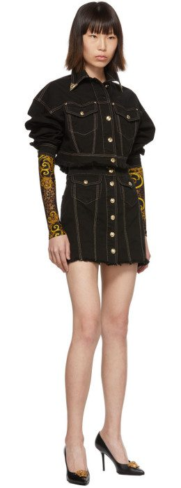 Versace Jeans Couture - Brown & Yellow Leopard Baroque Bodysuit