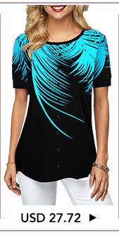 Palm Leaf Print Short Sleeve T Shirt