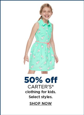 50% off carter's clothing for kids. shop now.
