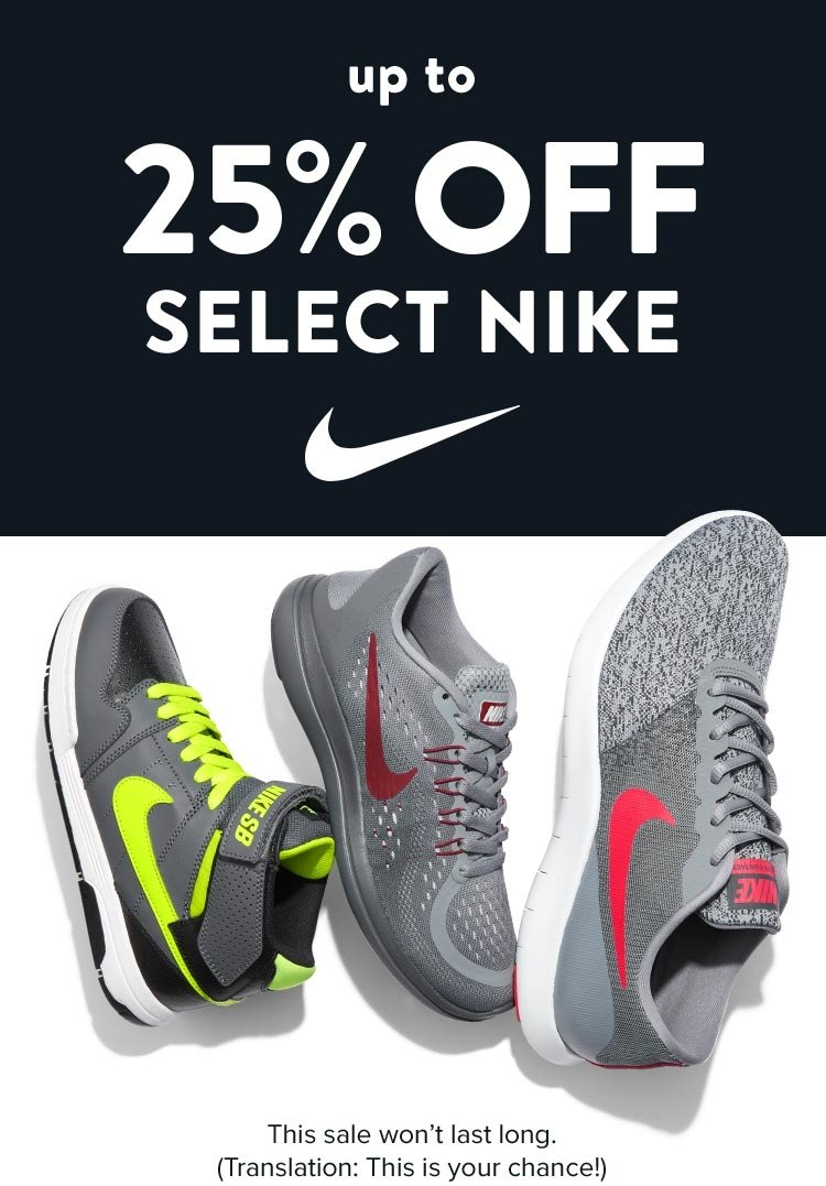 1857580a0006 Select Nike up to 25% off! - Famous Footwear Email Archive