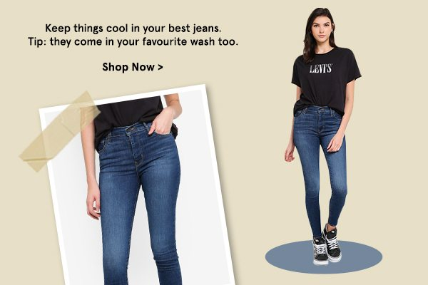 Keep things cool in your best jeans!