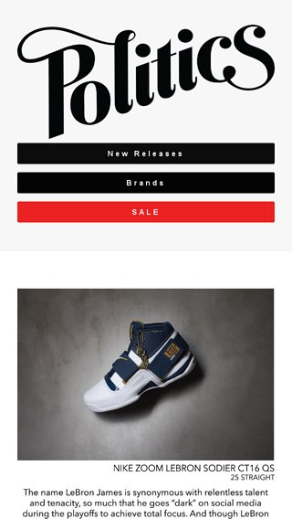 012e01a258454 NIKE ZOOM LEBRON SOLDIER CT16 QS - 25 STRAIGHT - Sneaker Politics Email  Archive