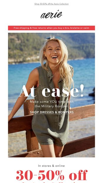Your Marching Orders Get Comfy Aerie Email Archive